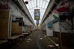 Moskvanın Sadovod bazarı, arxiv şəkli