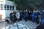 UNEC-in Memorial-Xatirə Kompleksi önündə tədbir
