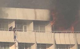 Люди по простыням спускались из окон отеля, захваченного боевиками в Кабуле