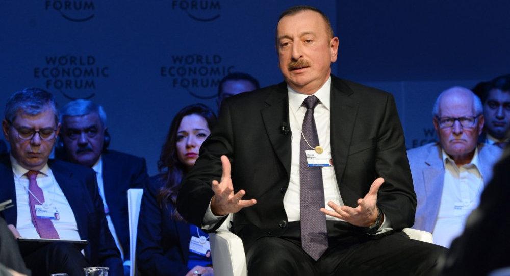 Президент Азербайджана принял участие вобсуждениях вДавосе понефтегазовой политике