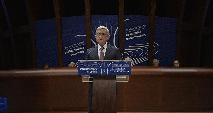Выступление президента Армении Сержа Саргсяна на зимней сессии ПАСЕ, 24 января 2018 года