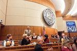 Резолюция в связи со 100-летием АДР была принята палатой представителей штаба Нью-Мексико США