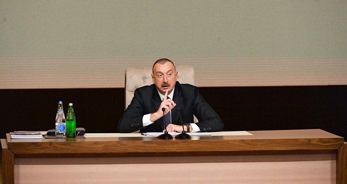 Ильхам Алиев принимает участие в конференции в рамках Госпрограммы социально-экономического развития регионов Азербайджана