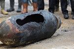Honkonq polisi Konqres və sərgi mərkəzi yaxınlığında tapılan təhlükəli bombanı