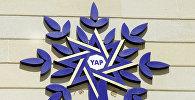 Эмблема партии Ени Азербайджан