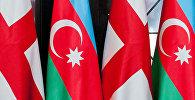 Флаги Азербайджана и Грузии