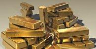 Слитки золота, фото из архива
