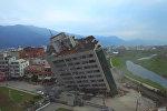 Последствия разрушительного землетрясения на Тайване