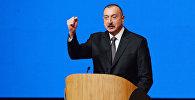 Выступление президента Ильхама Алиева на VI съезде Партии Ени Азербайджан