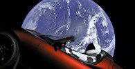 Автомобиль Tesla на орбите Земли