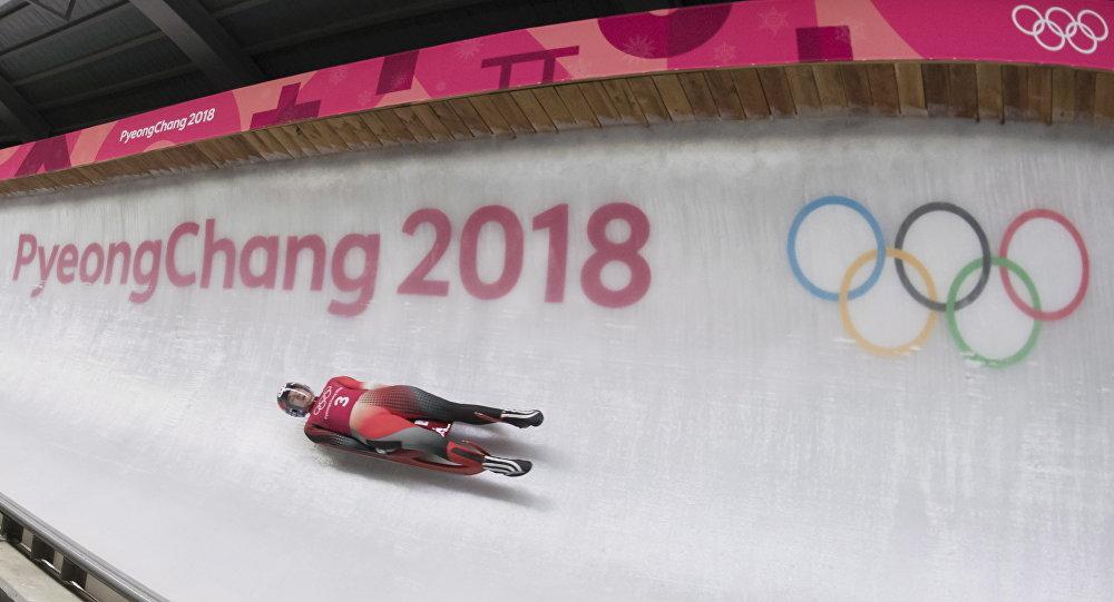 XXIII зимние Олимпийские игры