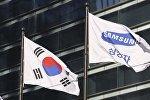 Флаги Южной Кореи и компании Samsung, фото из архива
