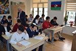 Очередной этап X республиканской олимпиады по русскому языку и литературе прошел в бакинском лицее Эврика