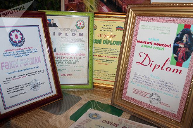 Дипломы и почетные грамоты Зулейхи Давудовой