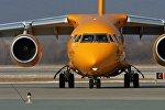 Самолет Ан-148-100В авиакомпании Саратовские авиалинии в аэропорту Владивостока, фото из архива