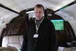 Генеральный директор компании Альянс Авиационных технологий АвинтЕл Виктор Прядка