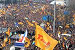Митинг в Киева, фото из архива