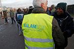 Мигранты в городе Кале, Франция