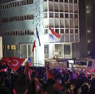 Hollandiya səfirliyi qarşısında etiraz aksiyası, Ankara 12 mart 2017