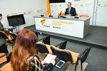 Пресс-конференция на тему актуальных проблем миграционной политики в Азербайджане и их решения в пресс-центре Sputnik Азербайджан