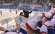 Северокрейский лидер Ким Чен Ын на Олимпиаде-2018, 14 февраля 2018 года