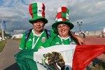 Мексиканские болельщики у стадиона Фишт в Сочи