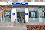 Банк ВТБ (Армения)