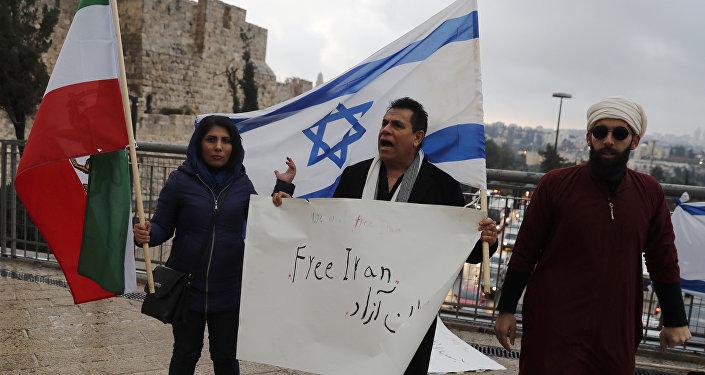 Протест в Иерусалиме в поддержку нынешних иранских протестов и против иранского режима