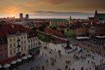 Varşavanın tarixi hissəsi