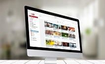Youtube на экране компьютера, архивное фото