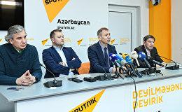 Российские эксперты в Баку: перезагрузка необходима и Азербайджану, и России