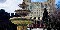 Здание Национальной Академии Наук Азербайджана в Баку