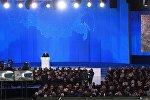 Президент РФ Владимир Путин выступает с ежегодным посланием Федеральному Собранию в ЦВЗ Манеж