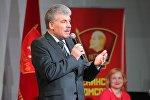 Rusiya prezidentliyinə Kommunist Partiyasından olan namizəd Pavel Qrudinin