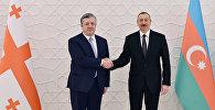 Президент Ильхам Алиев принял премьер-министра Грузии