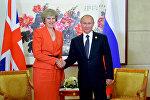 Tereza Mey və Vladimir Putin