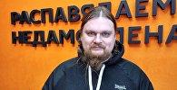 IT-менеджер Сергей Лавриненко