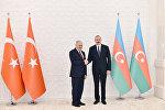 Встреча президента Азербайджана Ильхама Алиева с премьер-министром Турции Бинали Йылдырымом