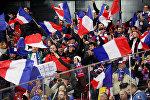 Французские болельщики, фото из архива