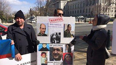 Акция протеста азербайджанцев в Вашингтоне