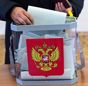 Голосование на выборах президента РФ