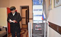 Выборы президента России, проходящие в Гяндже