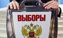 Подготовка избирательных участков к выборам в регионах России