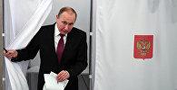 Vladimir Putin seçki məntəqəsində, 18 mart 2018-ci il