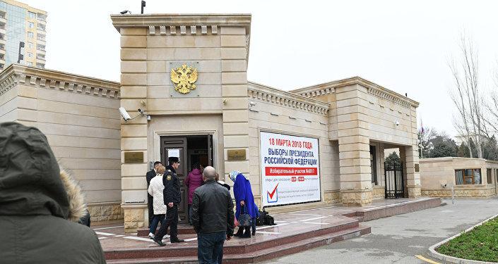 Государственная дума потребует объяснений отСША поповоду провокаций навыборах Российского лидера