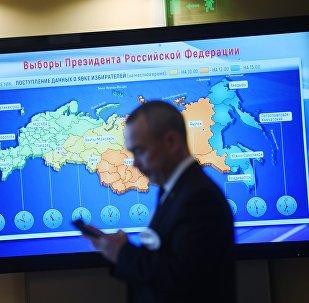 В информационном центре Центральной избирательной комиссии РФ