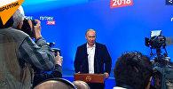 LIVE: Путин_ШТАБ