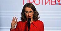 Предвыборные штабы кандидатов в президенты РФ