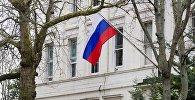 Rusiyanın Londondakə səfirliyi
