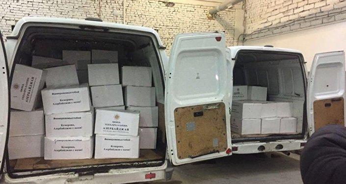 Пострадавшие впожаре вКемерово получили помощь изАзербайджана